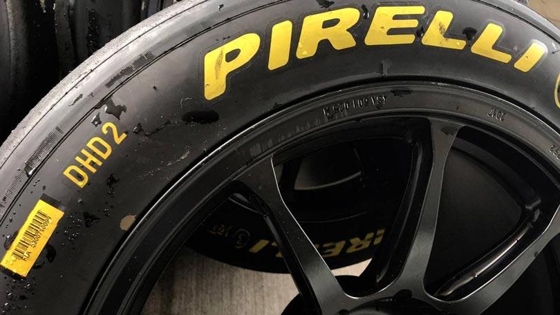 Pirelli trabalhe conosco